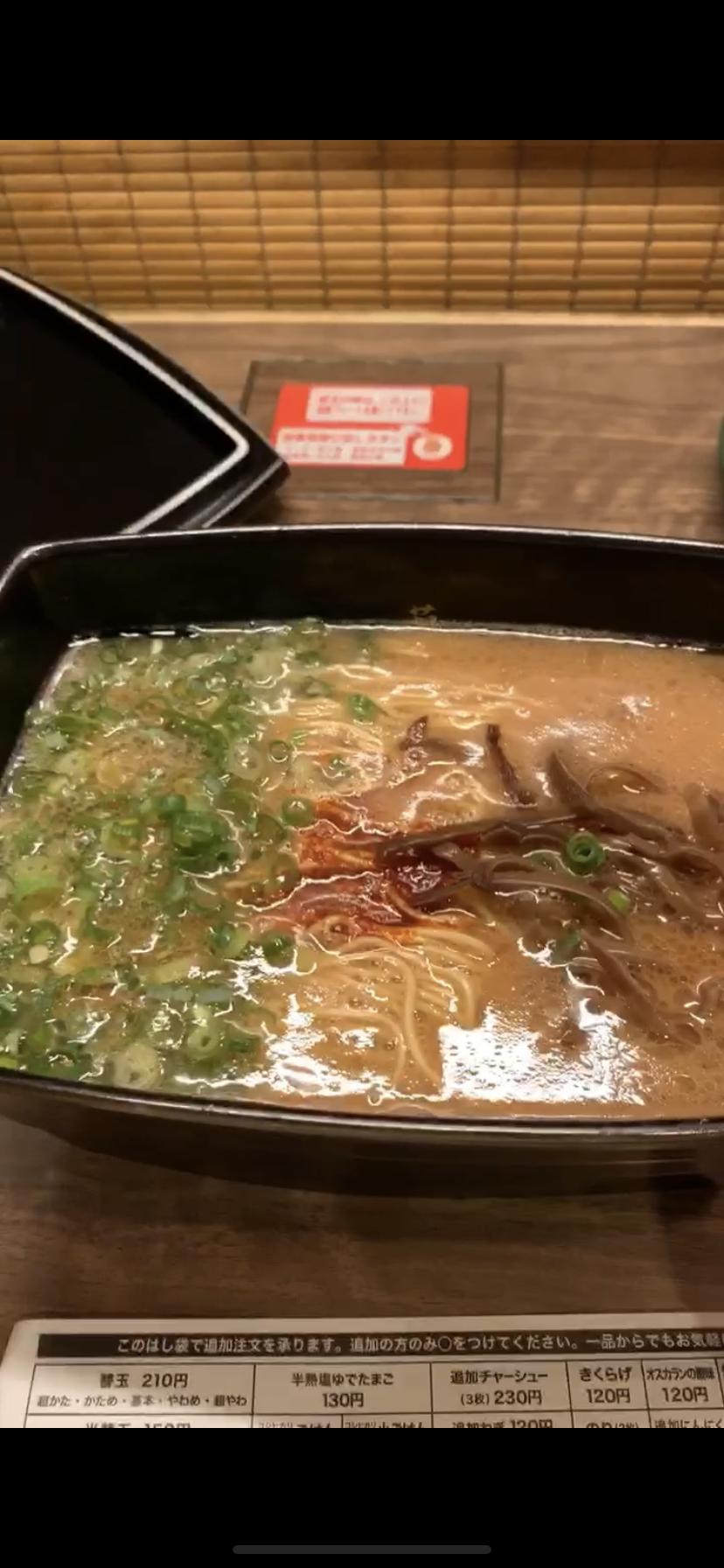 ナンバーワン拉麺!